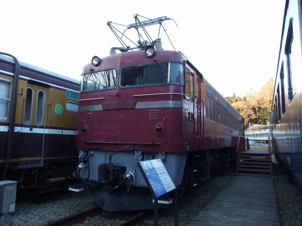 Dscf6452