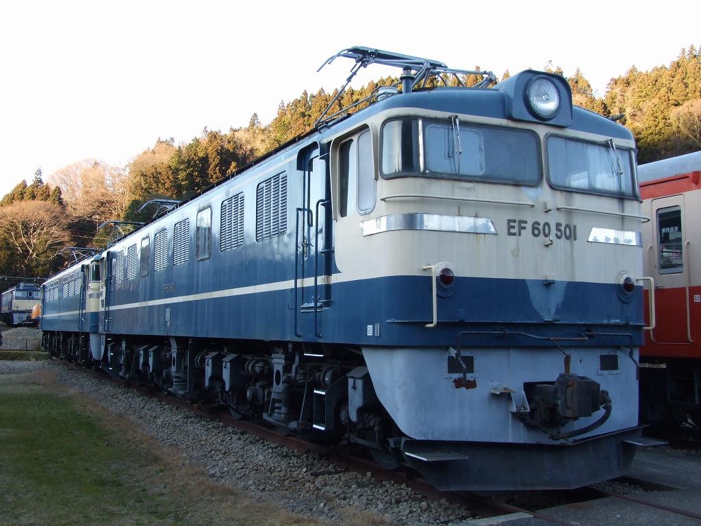 Dscf6491