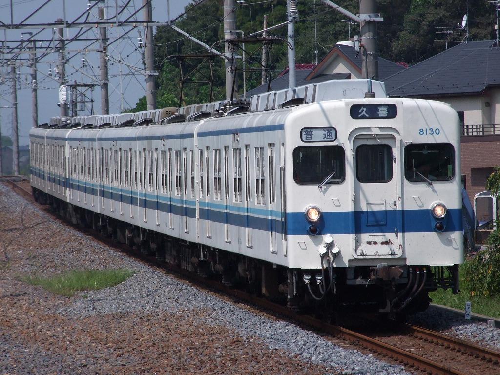 Dscf1594