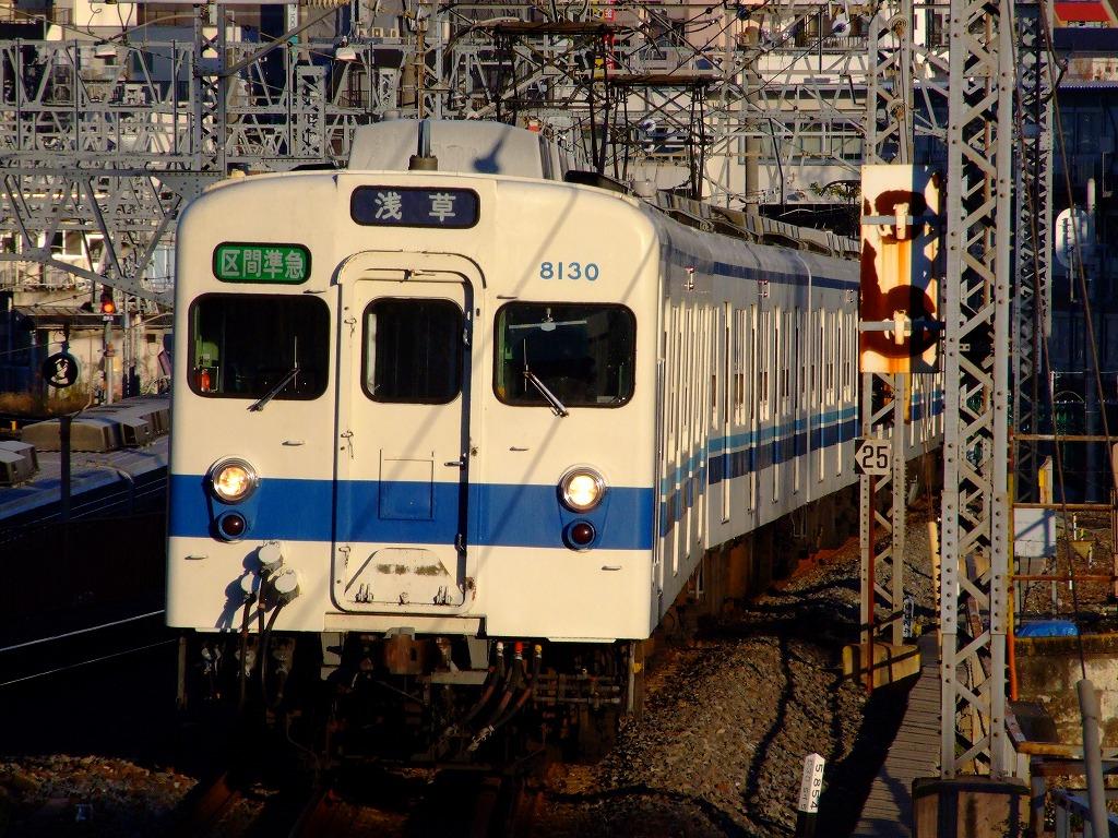 Dscf5251
