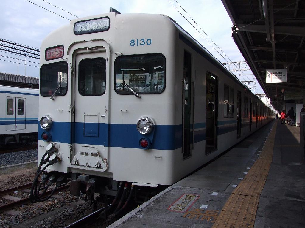 Dscf5322